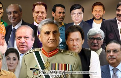 political command want to retain general bajwa until 64 years of age