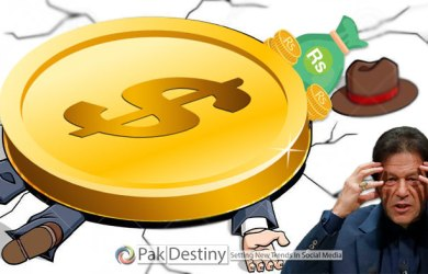 us dollar crushed pak rupee under imran khan government and he is clueless