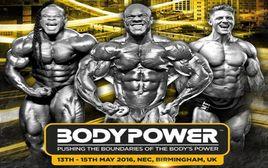body power kulturystyka