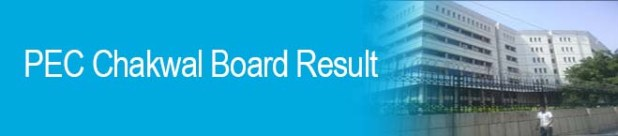 PEC Chakwal Board 5th Class Result 2019 Check Online Gazette, Name