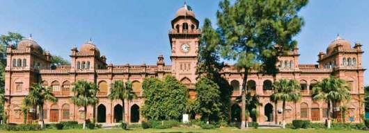 Punjab University PU BA Result 2018 Online Search By Name, Roll No