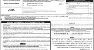 Provincial Management Services Punjab Jobs 2019 PMS PPSC Advertisement