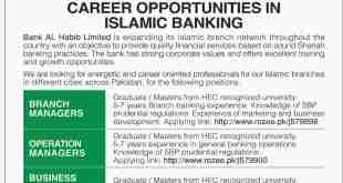 Bank Al Habib Limited Jobs 2018 Branch Manager, Operation Manager