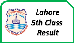 Lahore Board 5th Class Result 2019 PEC biselahore.com Search By Name, Roll No