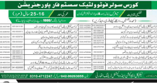 TEVTA Lahore 6 Months Free Short Course Solar Technology 2019 Application Form