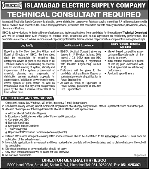 Islamabad Electric Supply IESCO Jobs 2019 Application Form Interview