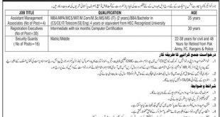 NADRA Islamabad Jobs 2019 Latest Advertisement Application Form Last Date