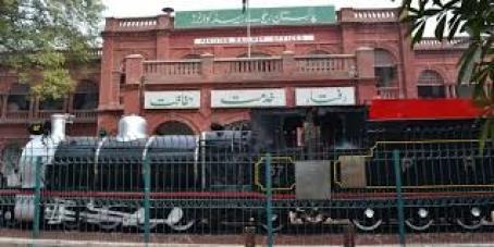 Pakistan Railways Assistant Driver PTS Test Roll No Slip