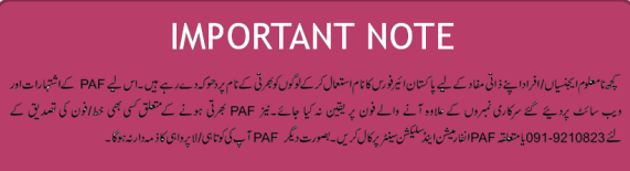 Join PAF As Airman 2018 Online Registration Last Date Advertisement