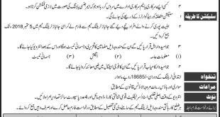 Janbaz Force Pakistan Army Jobs 2018 Application Form 10 Core Civilian Advertisement