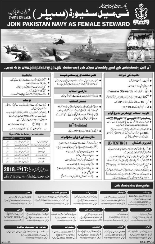 Pak Navy Female Steward Jobs 2018 Sailor Salary Online Registration