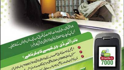 NADRA SMS Service For Vote Verification – Paki Mag