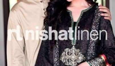 Mausummery Summer Lawn Collection 2012 – Paki Mag