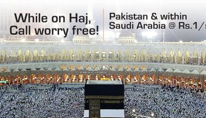 Ufone Saudi Arabia Call – Hajj Offer – Paki Mag