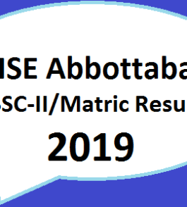 Abbottabad Board Result 2018 Matric/SSC (Class 9, 10) Online