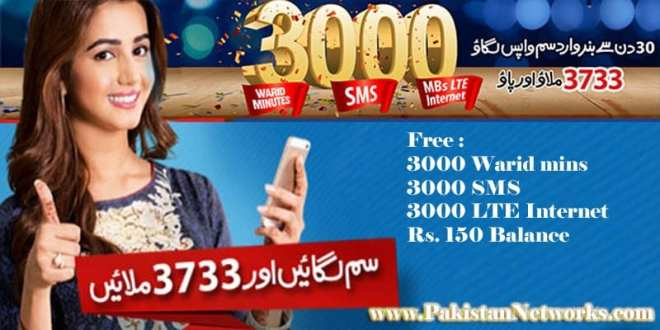 Warid Sim Lagao Offer 2017 Free everything