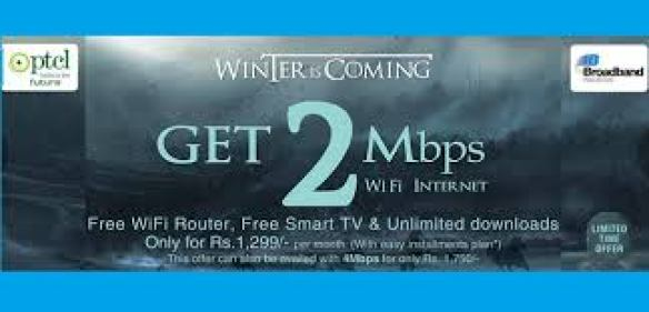 PTCL Broadband Promotion Offer 2017