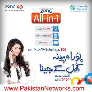 Zong Super Card All in one offer 2017