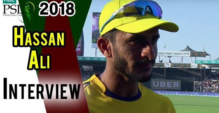 Hassan Ali Interview| Karachi Kings Vs Peshawar Zalmi | Eliminator 2 | 21 March | HBL PSL 2018