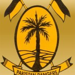 Punjab Rangers Teaching Hospital House