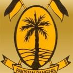 Punjab Rangers Teaching Hospital Lahore