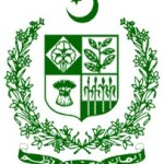 Directorate of General Central Establishments Islamabad