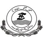 Social Welfare And Bait Ul Maal Department Punjab