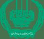Govt Sadiq College Women University Bahawalpur