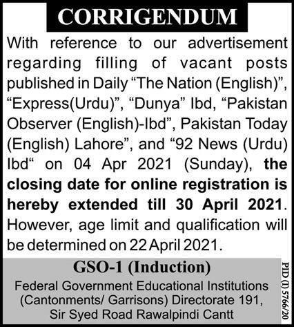 FGEI Jobs 2021 Apply Online for Teaching / Non-Teaching & Support Staff Federal  Government Educational Institutions Cantt Garrison Latest PakJobsCareer  FGEI Jobs 2021 Apply Online for Teaching / Non-Teaching & Support Staff