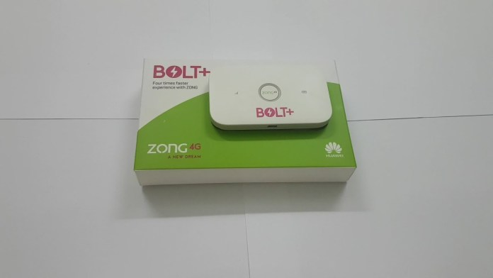 zong 4g device price in pakistan,