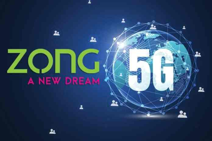 5G trials Pakistan