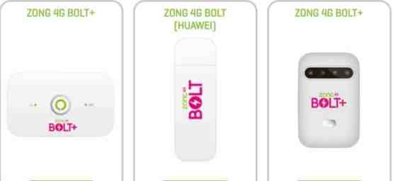zong device packages