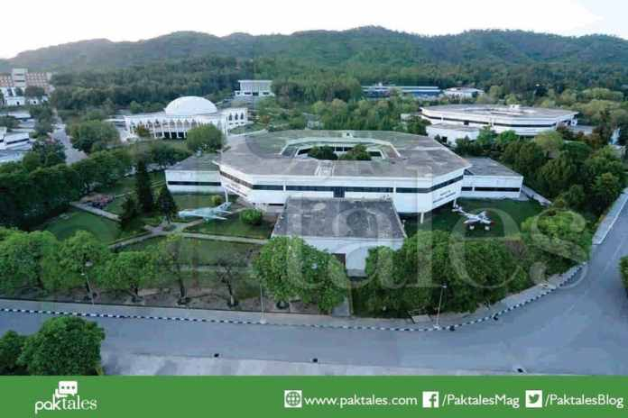 NUST, Engineering Universities In Pakistan