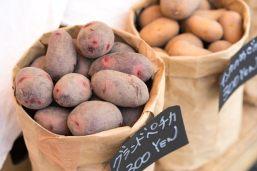 干し芋 ダイエット 体験談 セブン セブンイレブン 糖質 炭水化物 GI値 摂取量 カロリー