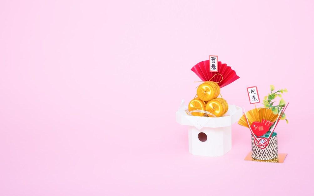 「《年賀状用》お正月用の飾り《年賀状用》お正月用の飾り」のフリー写真素材を拡大