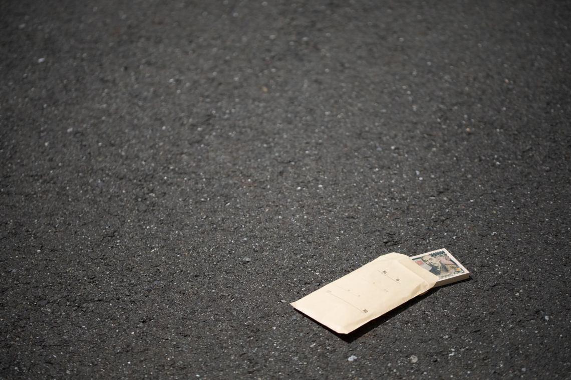 「道端に落ちた札束トラップ」