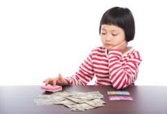 インデックスファンド 3000円投資生活 やってみた やり方 家計の節約 3000円投資生活 やってみた 資産運用 人生変化 お金溜まる 投資 貯金 世界経済インデックスファンド