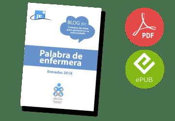Artículos 2018: libro electrónico