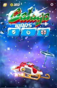 galaga-wars-xmax-3