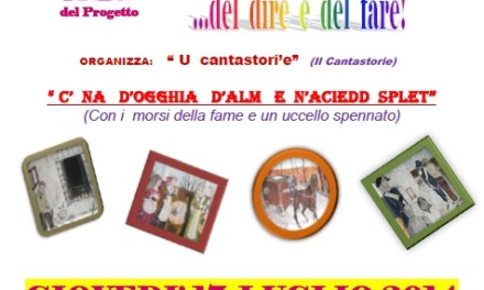 """A Palagiano """"Il Cantastorie"""""""