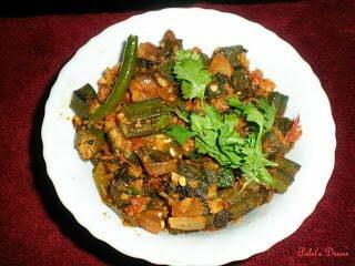 Tangy Stir Fried Okra /Bendekai Palya