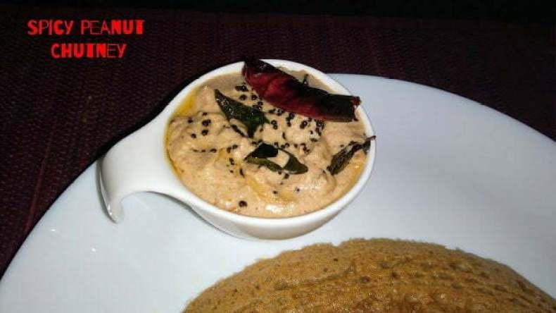 Spicy Peanut Chutney | Kara Shenga Chutney