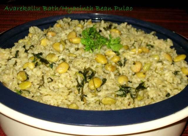 Avarekallu Bath / Hyacinth Bean/ Surti Papdi Pulao