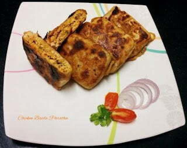 Chicken Baida Paratha