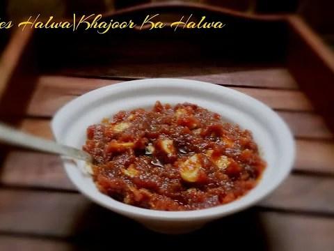 dates halwa
