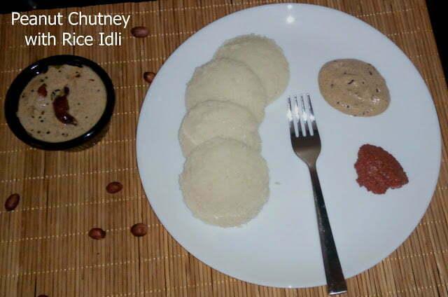 Peanut Chutney | Groundnut Chutney | Shenga Chutney