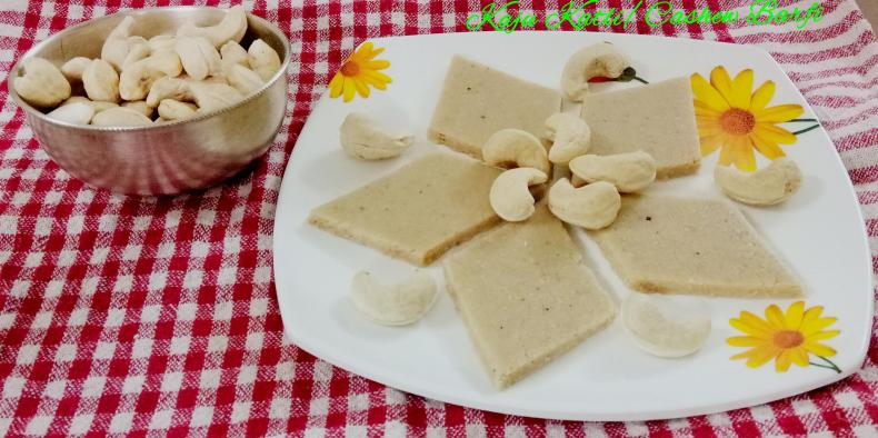 Easy Kaju Katli Recipe | Cashew Barfi Recipe