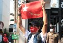 Explained: Myanmar's first coup since 1988
