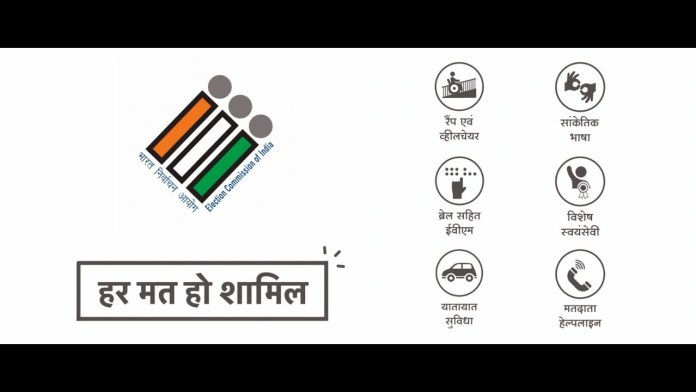 election 2019 maharashtra voting faq