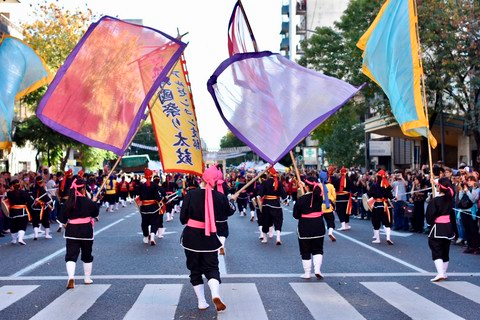 El domingo 30 de junio el Jardín Japonés celebra nuestra amistad